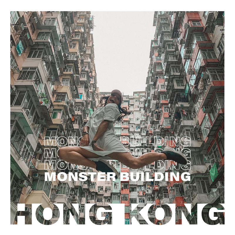 The Monster Building in Hong Kong
