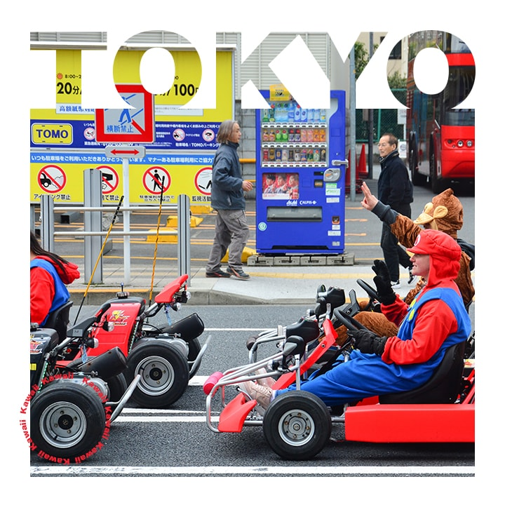 Go-carting in Tokyo