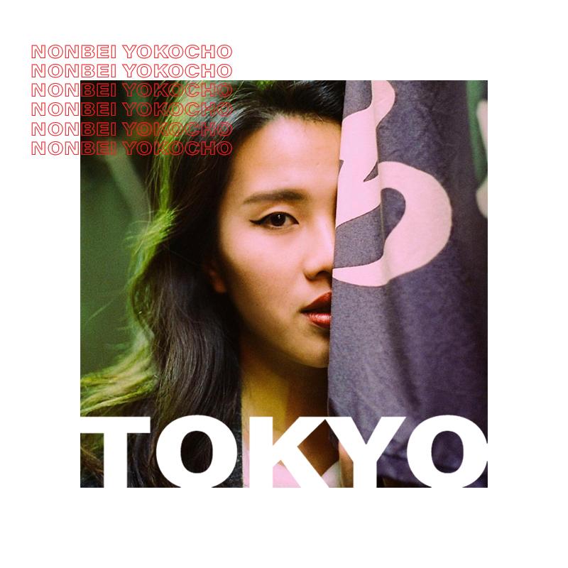Tokyo'daki Nonbei Yokocho