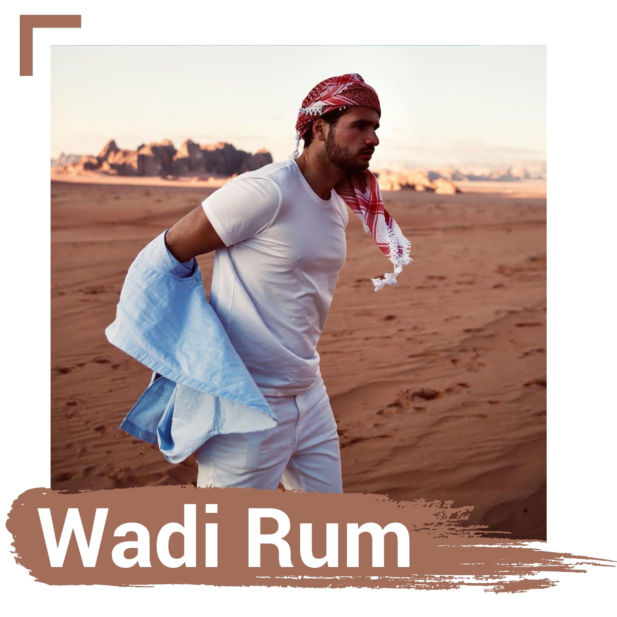 Ürdün'deki Wadi Rum
